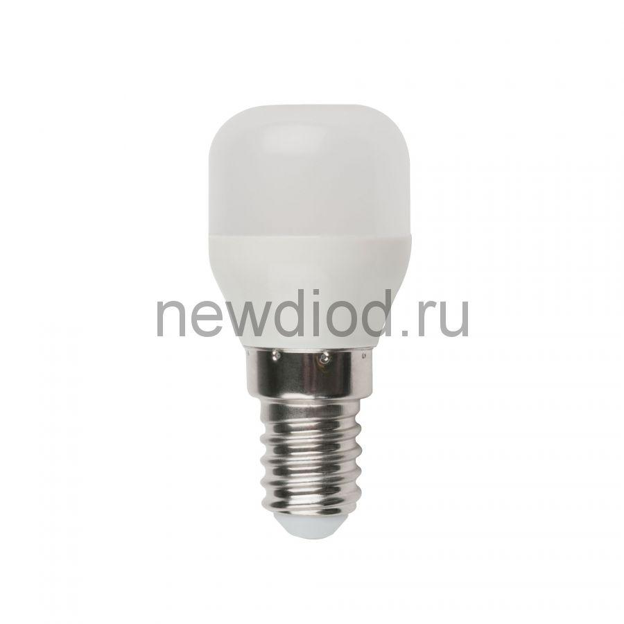 Лампа светодиодная для холодильников. TM Volpe.Матовая колба. Материал корпуса пластик. Цвет теплый
