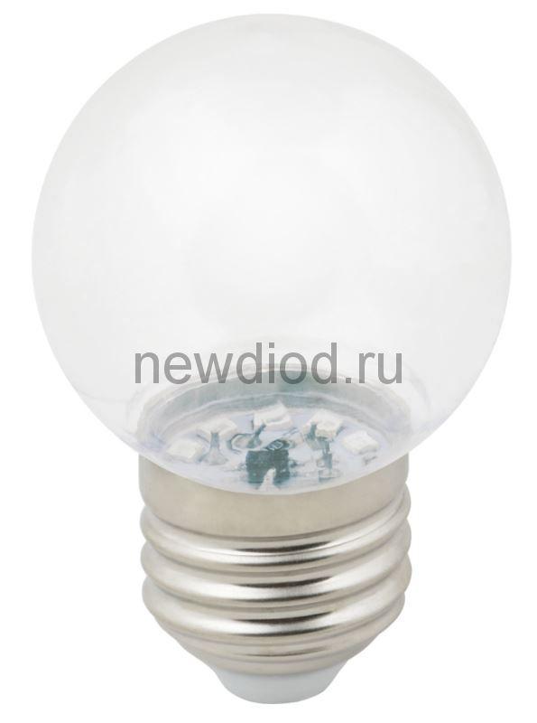 "Лампа декоративная светодиодная LED-G45-1W/3000K/E27/FR/С Ф""шар"", матовая 3000K ТМ Volpe"