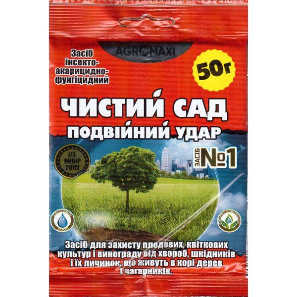 """Чистый Сад"" (50 г) от Agromaxi, Украина"