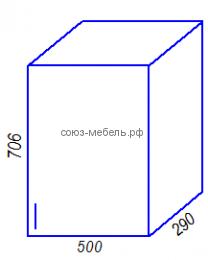 Кухня Настя В500