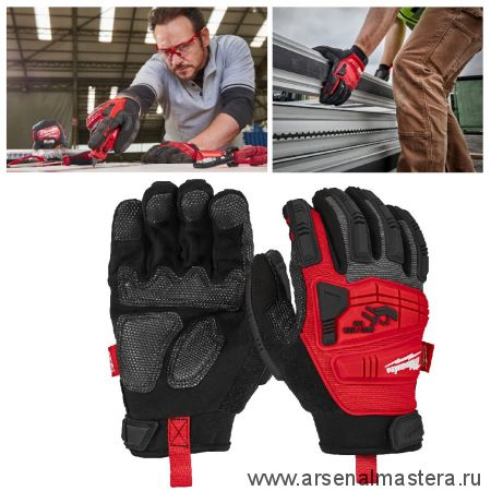 Перчатки с защитой от удара Impact Demolition Gloves 9 / L  MILWAUKEE 4932471909