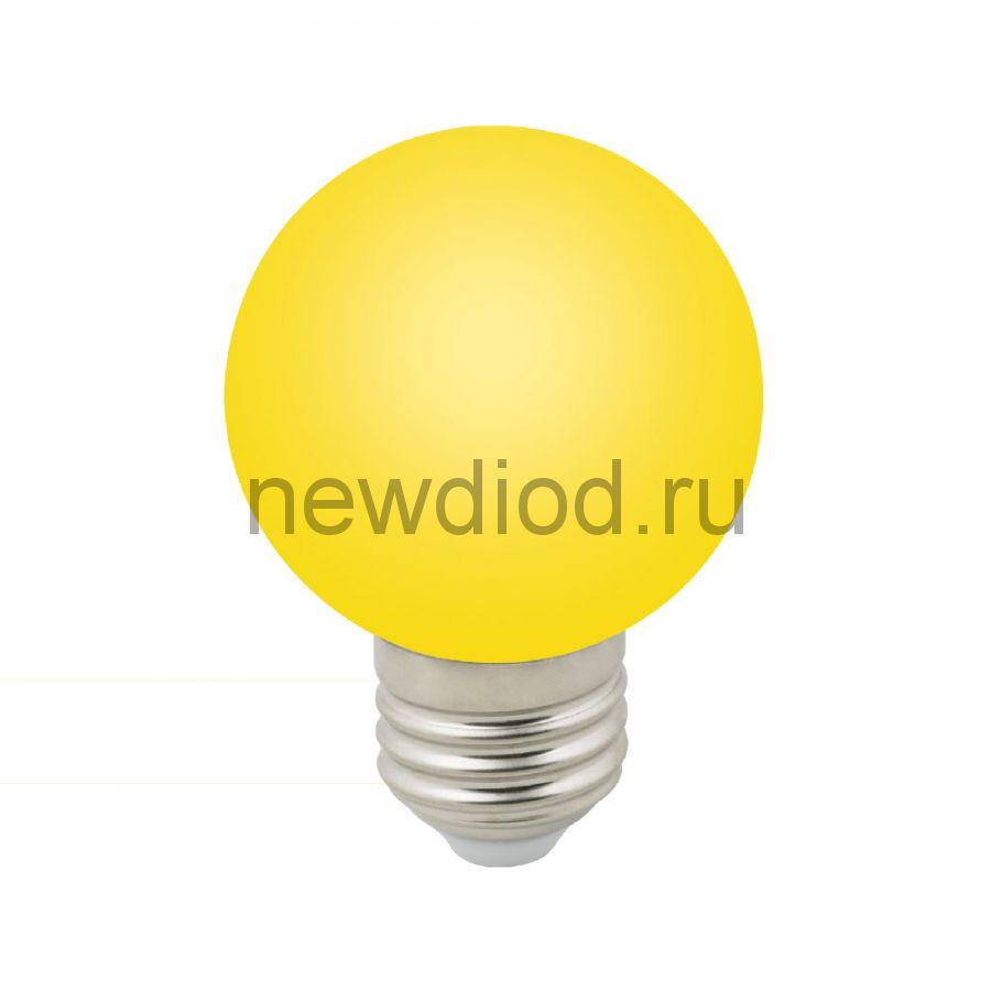 "Лампа декоративная светодиодная LED-G60-3W/YELLOW/E27/FR/С Ф""шар"", матовая 3000K ТМ Volpe"