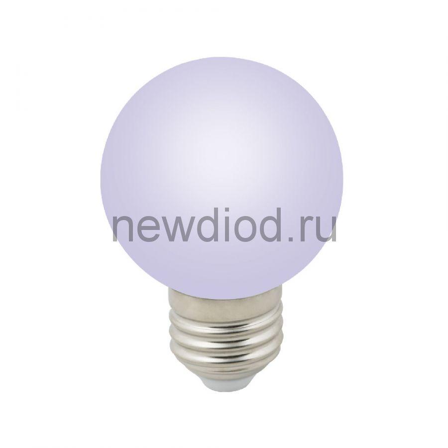 "Лампа декоративная светодиодная LED-G60-3W/RGB/E27/FR/С Ф""шар"", матовая 3000K ТМ Volpe"