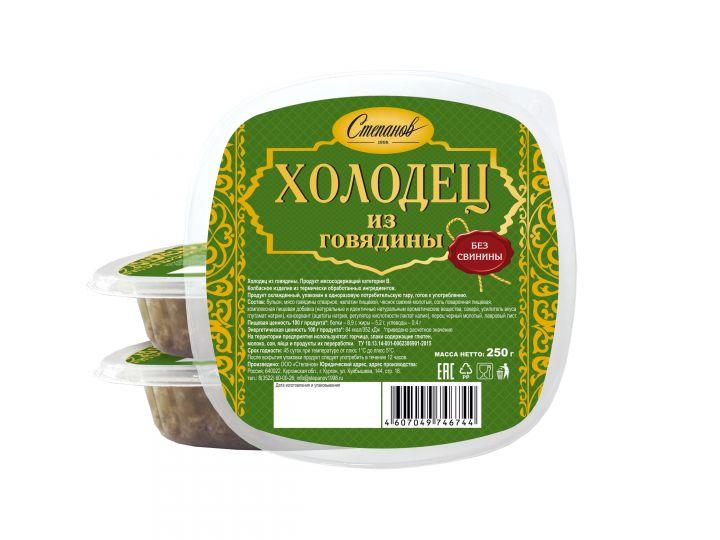 Холодец Степанов 250г из говядины