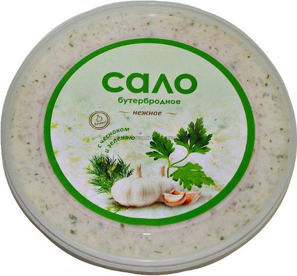 Сало бутербродное с чесноком и зеленью 150г Браво ТК