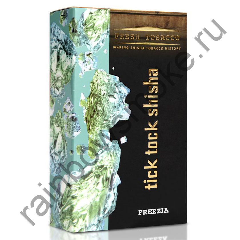 Tick Tock Hookah 100 гр - Freezia (Фризия)