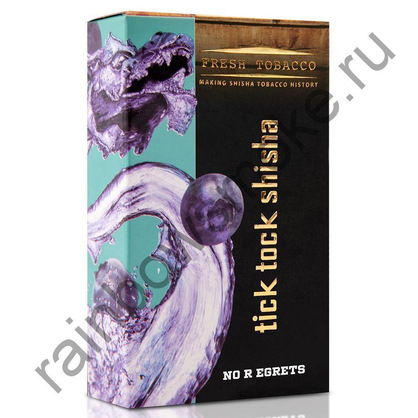 Tick Tock Hookah 100 гр - No Regrets (Blueberry Mist) (Черника со Сливками)