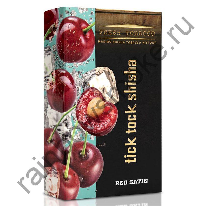 Tick Tock Hookah 100 гр - Red Satin (Ice Cherry) (Ледяная Вишня)