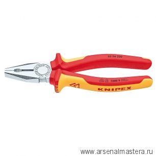 Плоскогубцы комбинированные (ПАССАТИЖИ) KNIPEX 03 06 200