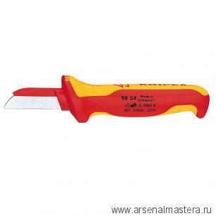 Резак для кабелей (НОЖ кабельный 1000 V) KNIPEX 98 54