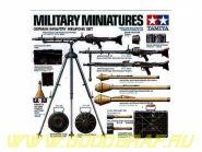 1/35 Вооружение нем.пехоты (24 вида оружия)