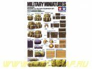1/35 Modern US Military Equipment