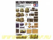 1/35 Modern US Military Equipment