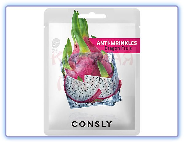 Consly Dragon Fruit Anti-Wrinkles Mask Pack