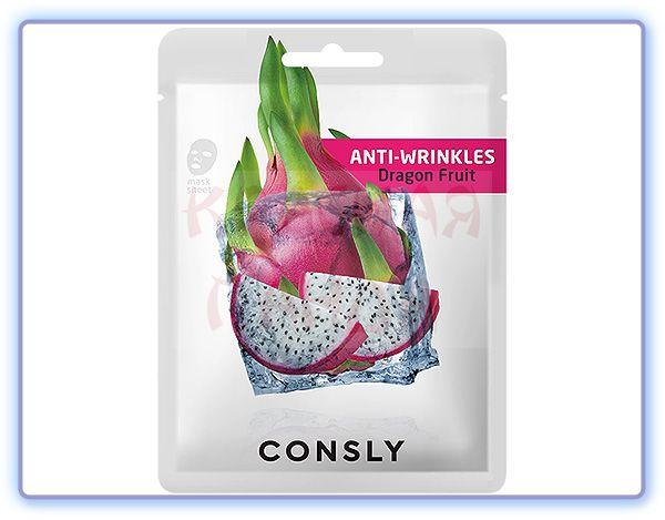 Маска для лица с экстрактом драгонфрута Consly Dragon Fruit Anti-Wrinkles Mask Pack