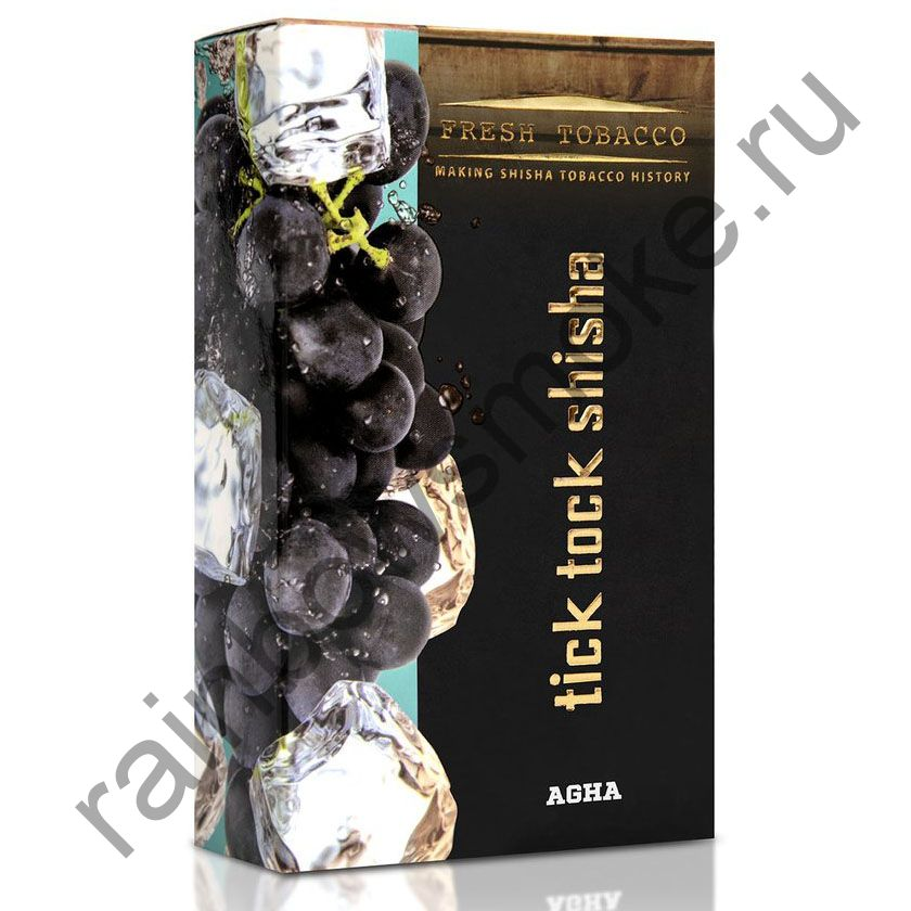 Tick Tock Hookah 100 гр - Agha (Ice Grape) (Ледяной Виноград)