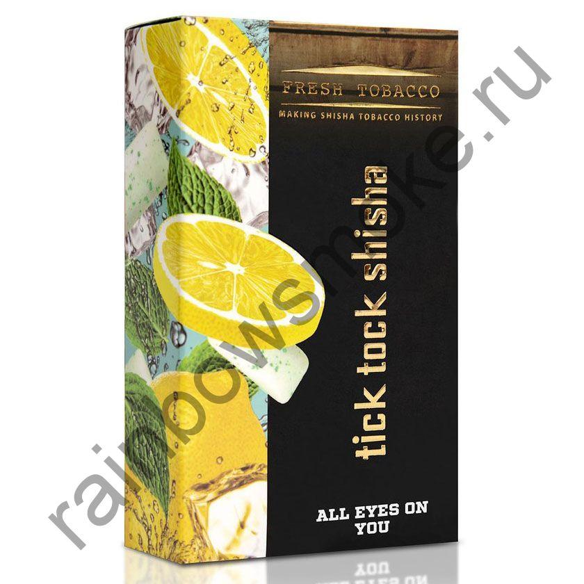 Tick Tock Hookah 100 гр - All Eyes on You (Ice Lemon Mint & Gum) (Ледяной Лимон, Мята и Жвачка)