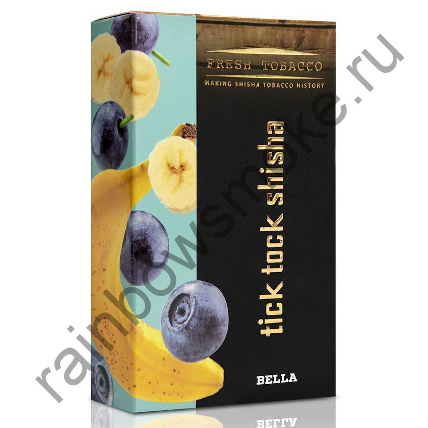 Tick Tock Hookah 100 гр - Bella (Blueberry & Banana) (Черника и Банан)