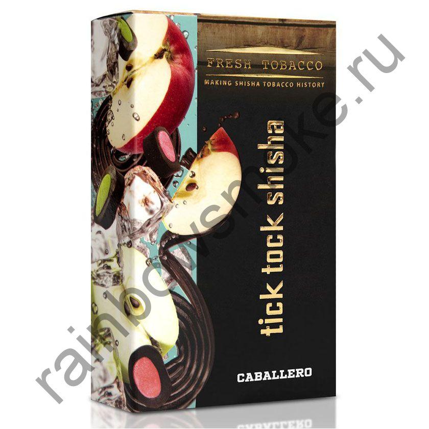 Tick Tock Hookah 100 гр - Caballero (Ice Double Apple & Liquorice) (Ледяное Двойное Яблоко и Лакрица)