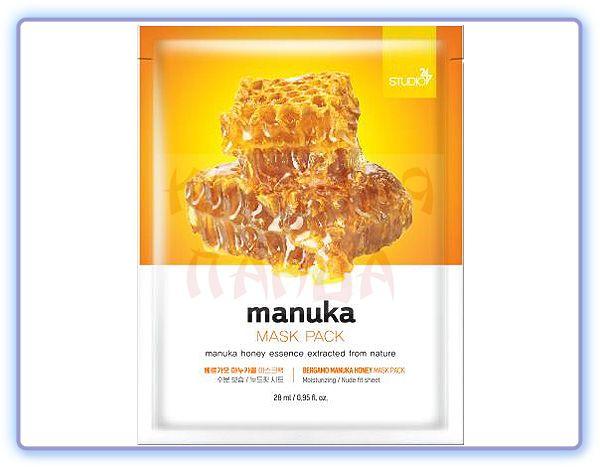 Bergamo Manuka Honey Mask Pack