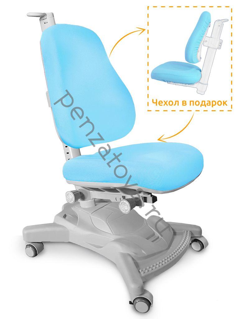 Растущее детское кресло Mealux Onyx Mobi