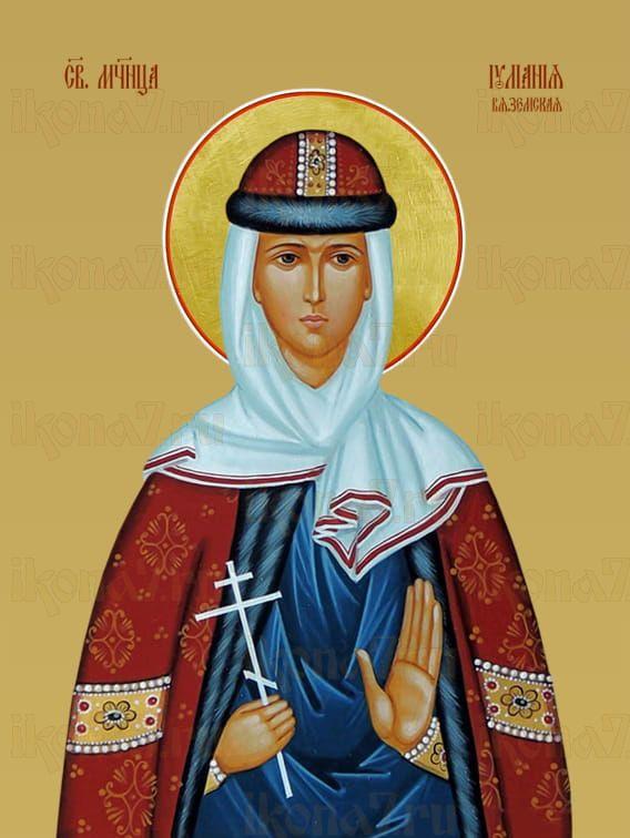 Икона Иулиания Вяземская