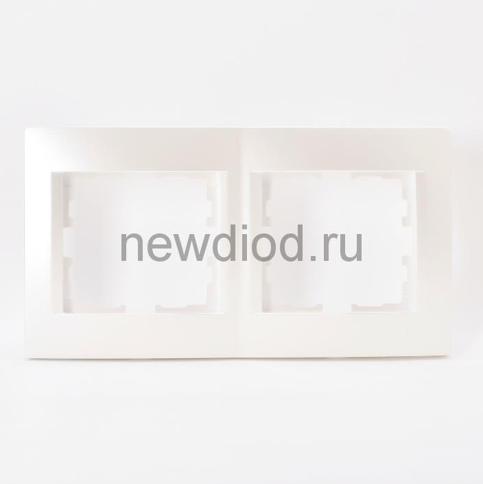 KARINA Рамка 2-ая горизонтальная б/вст жемчужно-белый перламутр (10шт/120шт)