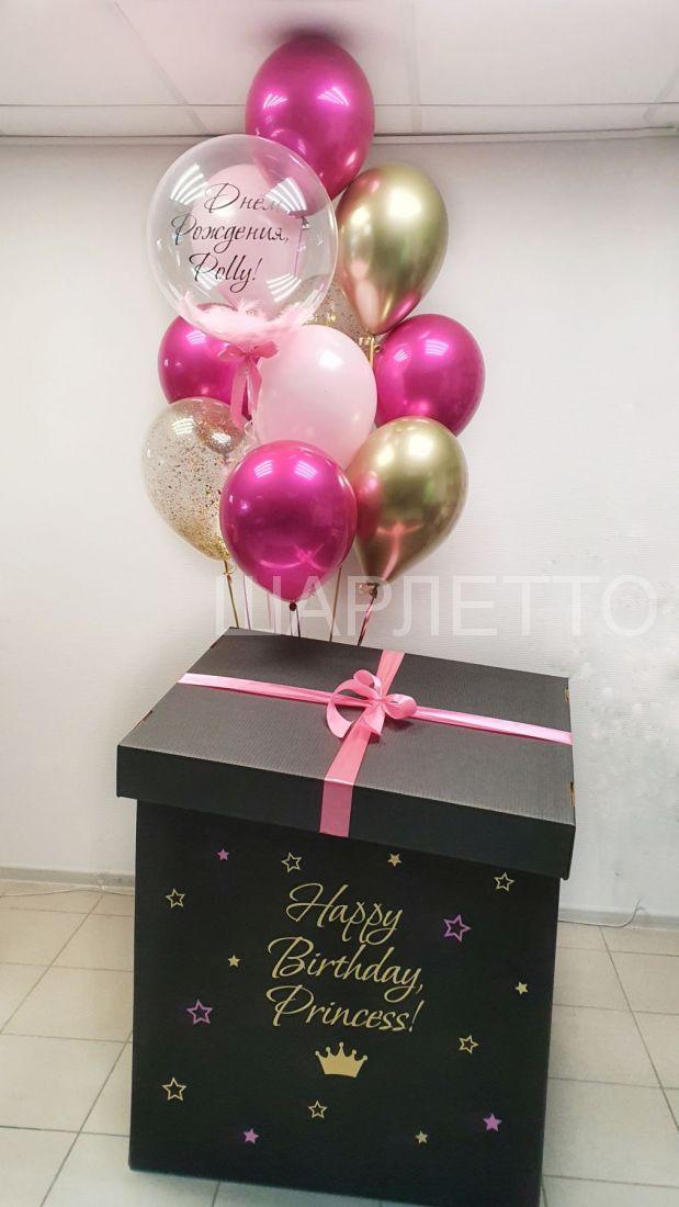Коробка-сюрприз №13