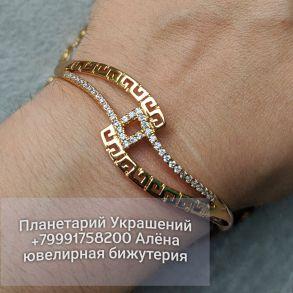 арт.б00014