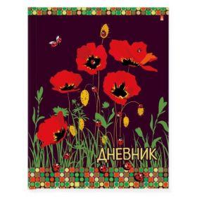"""Дневник для старших классов """"Цветы. Божьи коровки"""", А5+, 40 листов"""