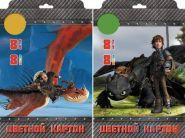 Набор цветного картона Action! Dragons A4 8 листов