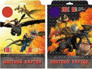 Набор цветного картона Action! Dragons A4 10 листов