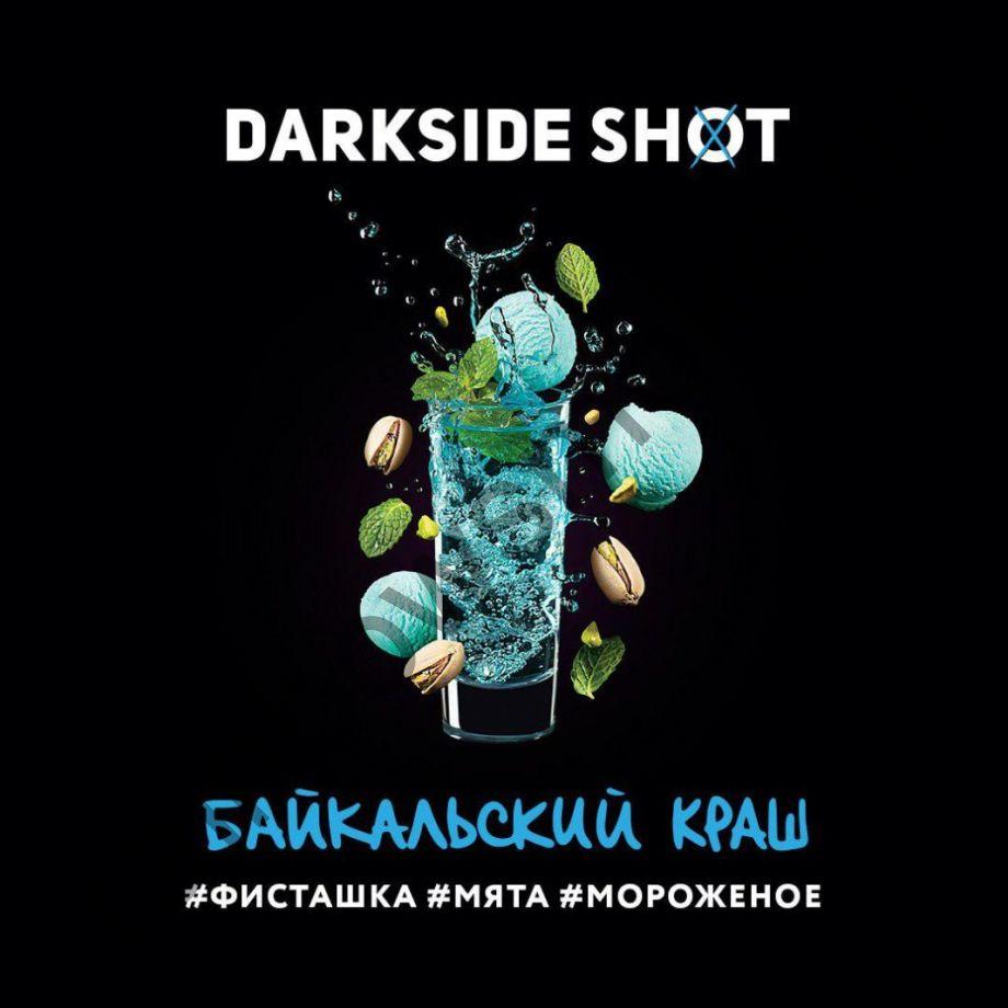 DarkSide Shot 120 гр - Байкальский Краш