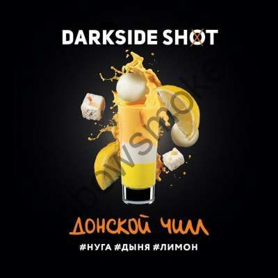 DarkSide Shot 30 гр - Донской Чилл