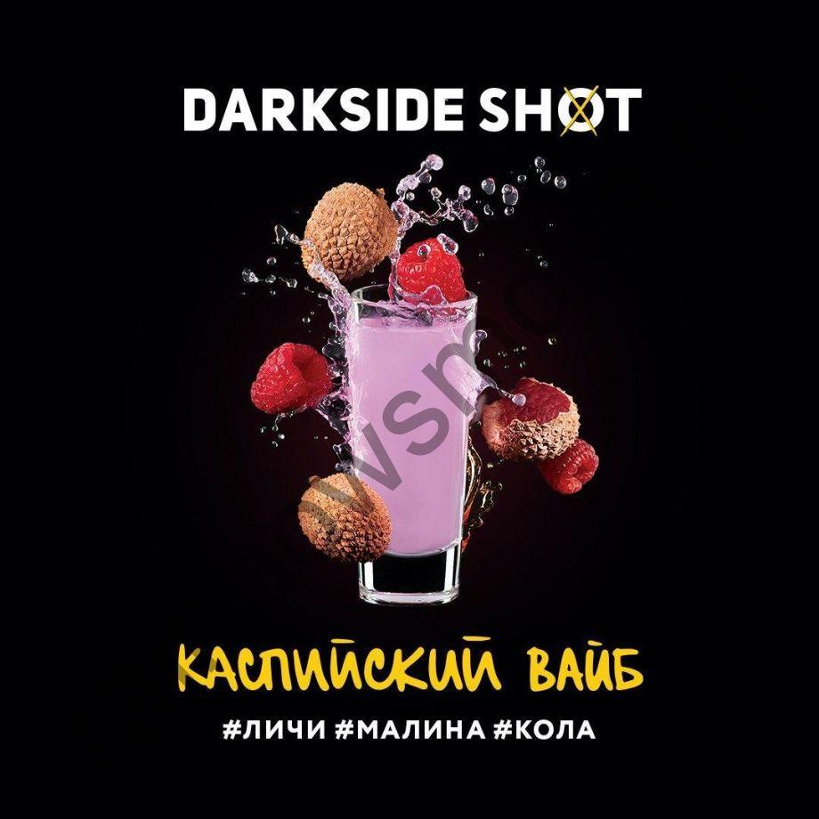 DarkSide Shot 120 гр - Каспийский Вайб