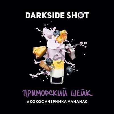 DarkSide Shot 30 гр - Приморский Шейк