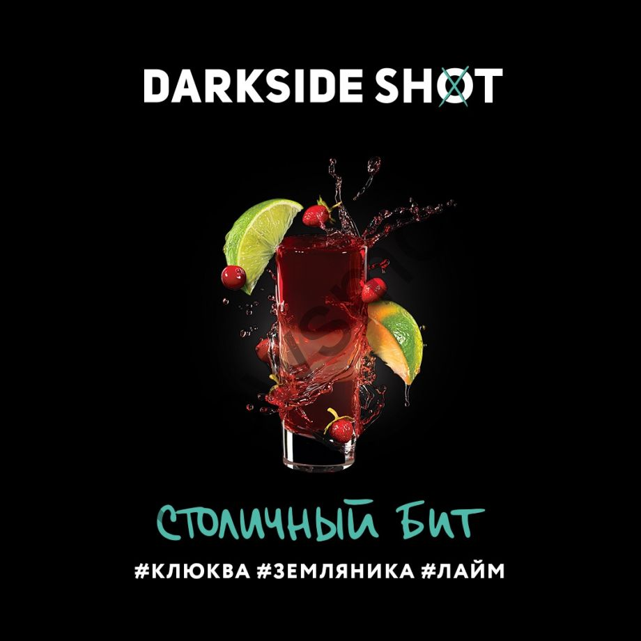 DarkSide Shot 30 гр - Столичный Бит