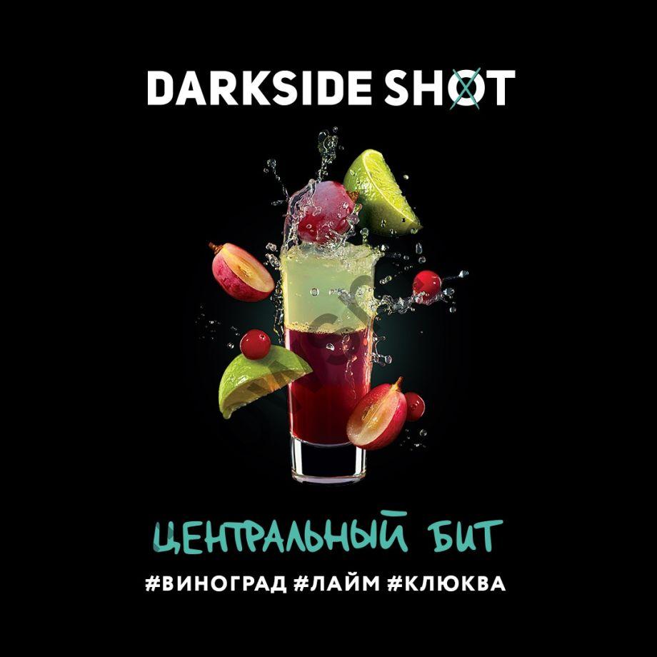 DarkSide Shot 120 гр - Центральный Бит