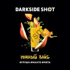 DarkSide Shot 30 гр - Южный Вайб