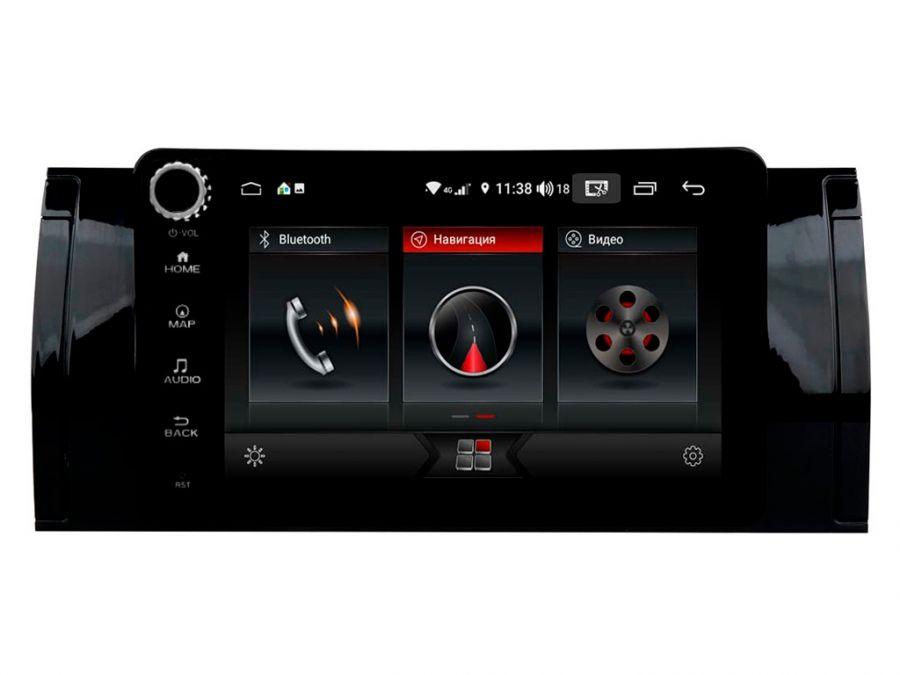 Магнитола для BMW E39/E53 (09HGR)