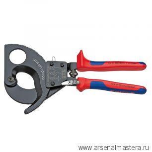 Ножницы для резки кабелей (КАБЕЛЕРЕЗ) по принципу трещотки KNIPEX 95 31 280