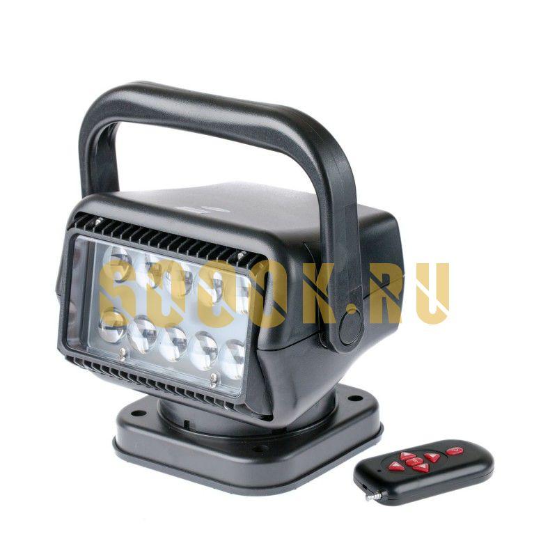 Фара-искатель светодиодный 50 Ватт Д/У