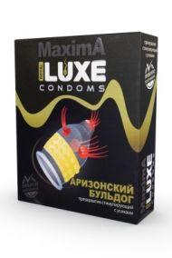 Презерватив Luxe Maxima Аризонский Бульдог с усиками и шариками, 1 шт.