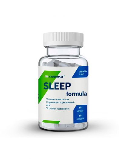 Cybermass - Sleep Formula