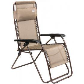 Кресло-шезлонг NISUS N-630-68080