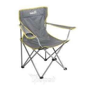 Кресло складное Helios HS-242-G