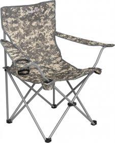 Кресло складное Helios HS-242-DG