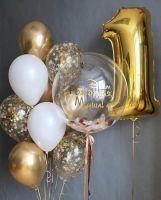 Композиция из гелиевых шаров День рождения № 121