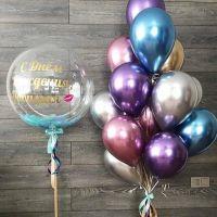 Гелиевые шары набор №120