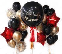 Композиция из гелиевых шаров День рождения с шаром гигант